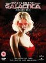 BATTLEATAR GALACTICA Season 1 DVD