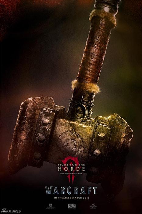 Poster Warcraft Horde