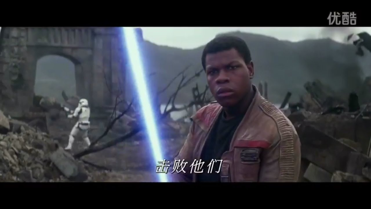 Doch noch ein Trailer: STAR WARS – THE FORCE AWAKENS
