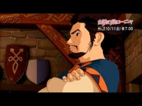 Studio Ghiblis RONJA RÄUBERTOCHTER kommt zu Amazon Prime