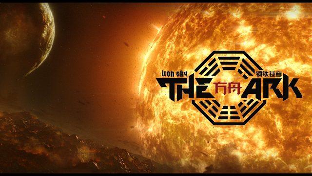 Neues von IRON SKY: THE ARK – mit epischem Teaser