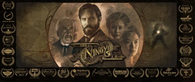 Fertig: THE NINGYO – A Faustian Tale About Cryptozoology