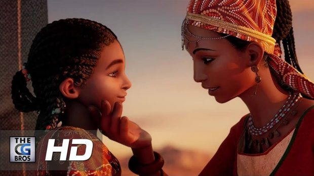 Trailer zum arabischen Animationsfilm BILAL