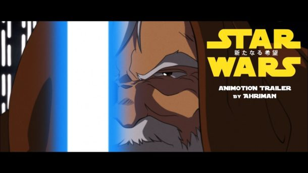 STAR WARS: A NEW HOPE Animotion Trailer