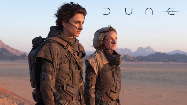 DUNE: First look